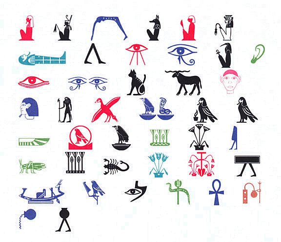 Additional hieroglyphs that students had to learn; some of which are repeated in color and some of which are new.