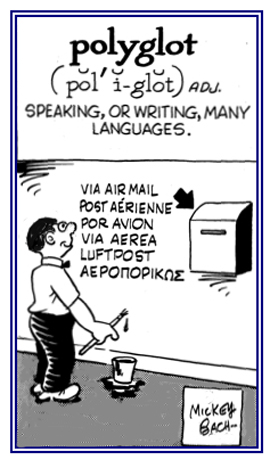 Pertaining to anyone who can write in many languages.